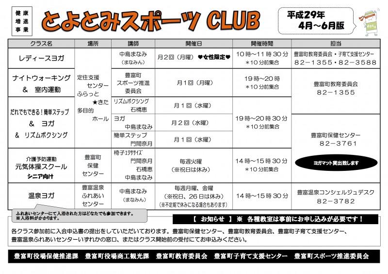 29.4-6spotsclub2