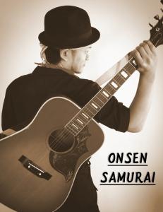 onsen SAMURAI