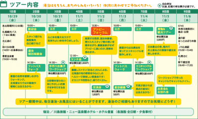 img_schedule_forum2014_sizeN