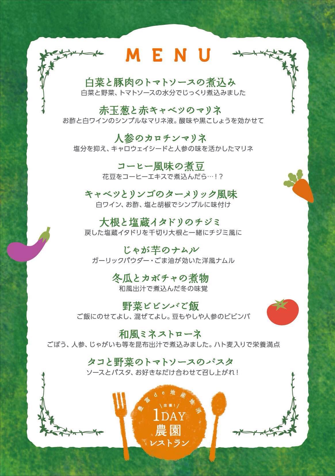 IMG_0760-0.JPG