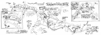 footpass2