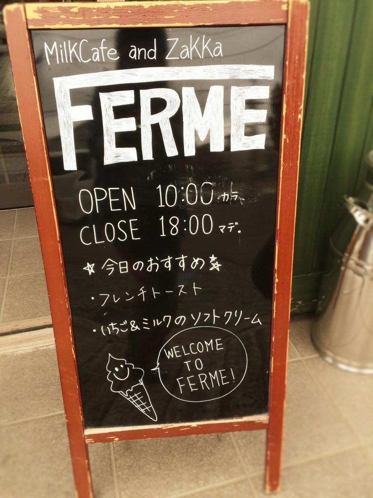 写真 2016-06-19 10 34 34