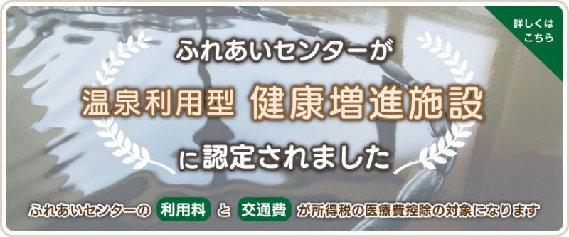 tmb_ryouyougata