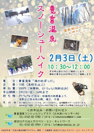 event180203[1]