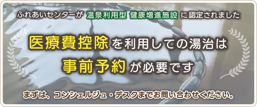 tmb_ryouyougata-3