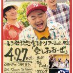 ポスター用1