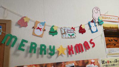 みんなで楽しくクリスマス準備を~